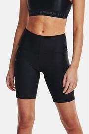 Dámske športové šortky Under Armour Bikeshort