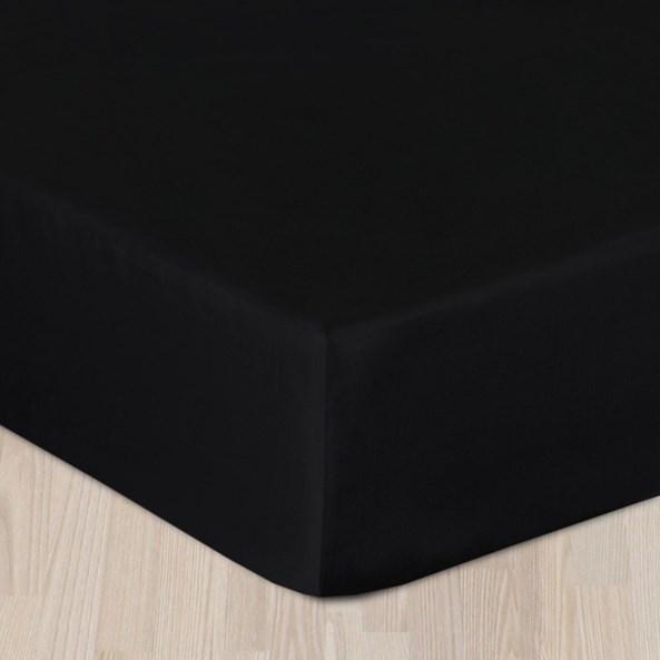 Sima pamut szatén lepedő fekete